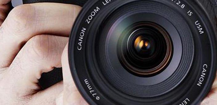 concorso fotobrugherio