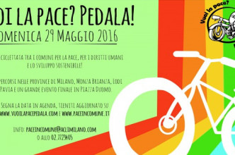 pedalapace