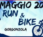 run-e-bike